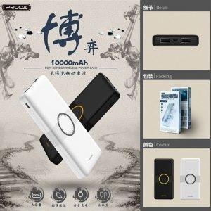 PRODA Boyi Series 10000mAh Wireless Power Bank PD-P29 10000 mAh PowerBank-3