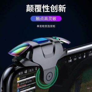 Js33 auto spray pubg game controller mobile phone l1 r1 trigger