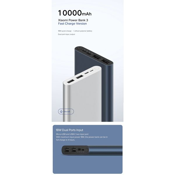Xiaomi mi power bank 3 10000 mah external battery portable charging