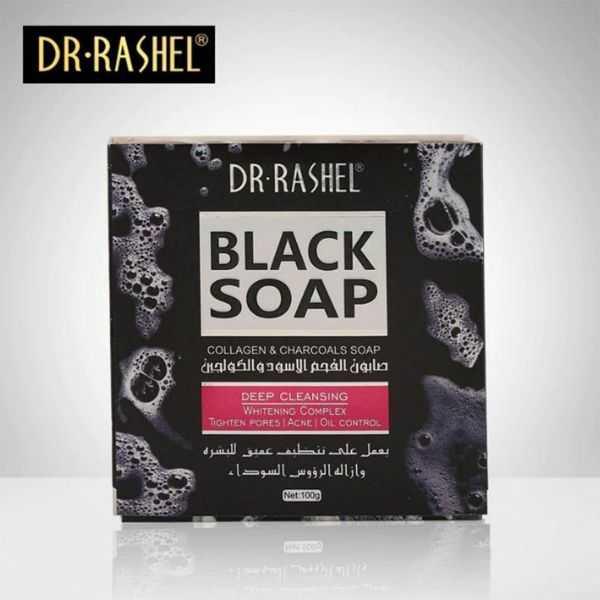 Dr rashel collagen and charcoal black soap