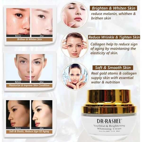 Dr Rashel whitening cream 24k gold collagen | ShopHivePK