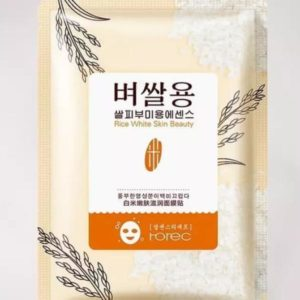 Rorec white rice mask pack of 12