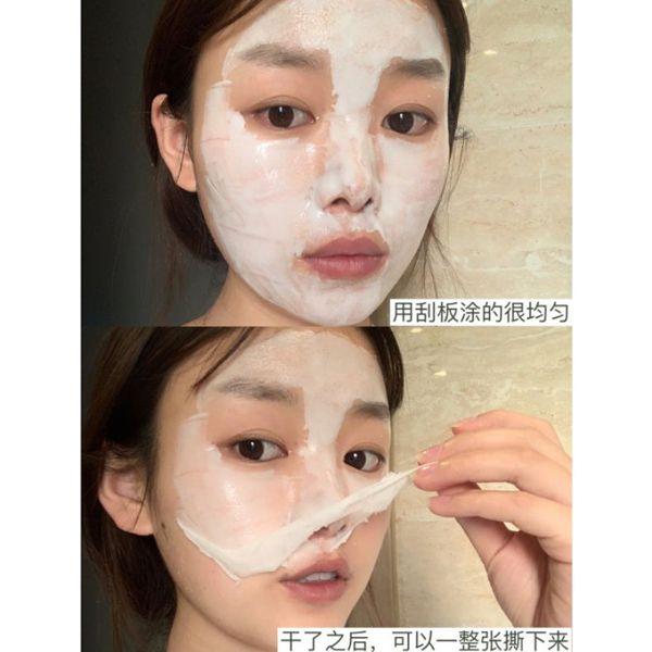 Sikashi cleansing beautiful skin peel off mask pack in 20 pcs