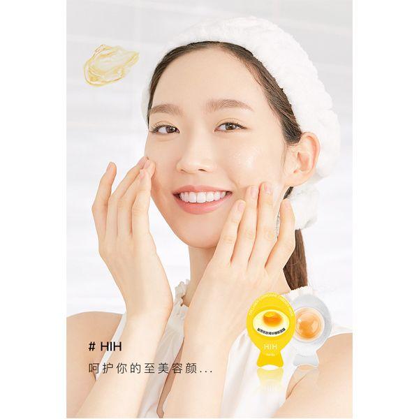 Sikashi collagen carnosine essence brightening moisturizing egg mask pack in 8 pcs