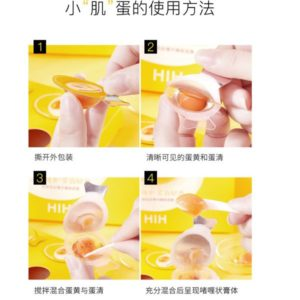 Sikashi collagen carnosine essence brightening moisturizing egg mask pack in 8 pcs
